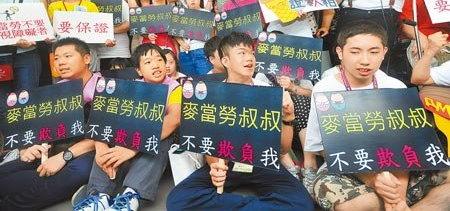 圖片來源:Yahoo奇摩新聞