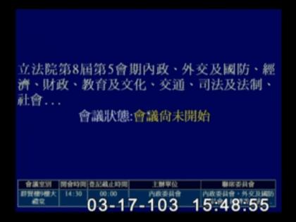螢幕截圖 2014-03-24 00.43.32