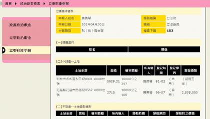 螢幕截圖 2014-03-25 12.57.38