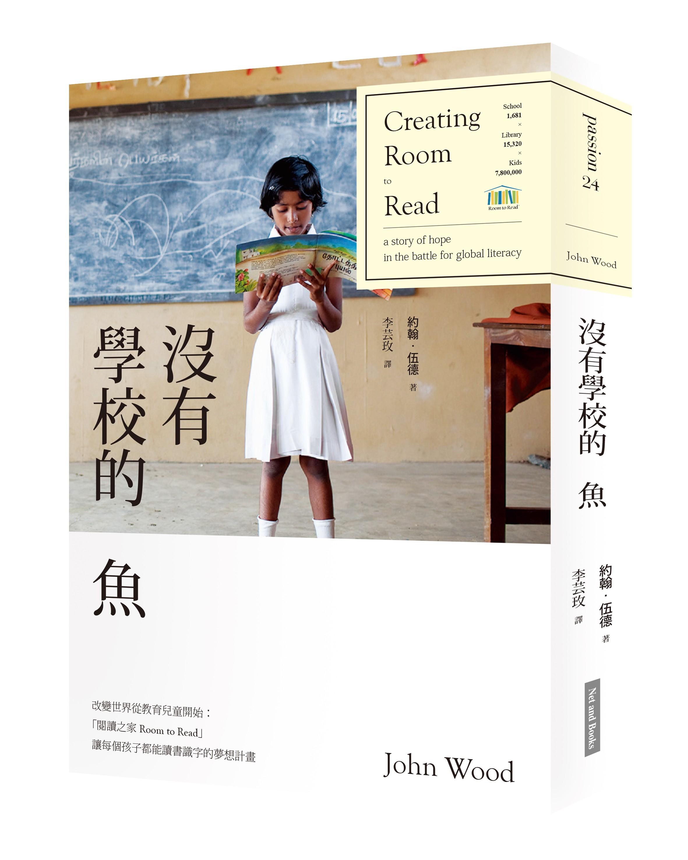 book-2-2
