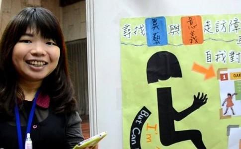 台灣大學社會工作研究生陳秋慧希望透過海外障礙藝術學習機會,將相關經驗分享給更多人,讓障礙者能透過藝術,找到屬於自己的美感。