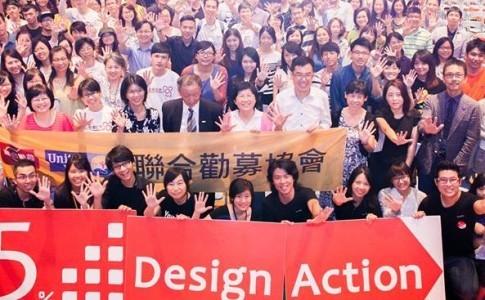 (圖片取自 5% Design Action 臉書)