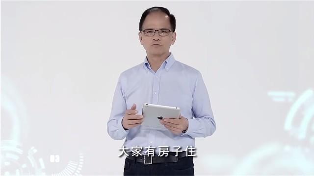 (來源:游錫堃競選政策影片)