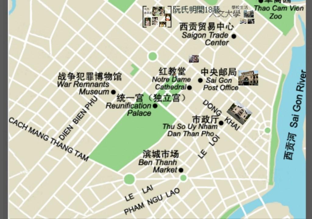 (西貢地圖)