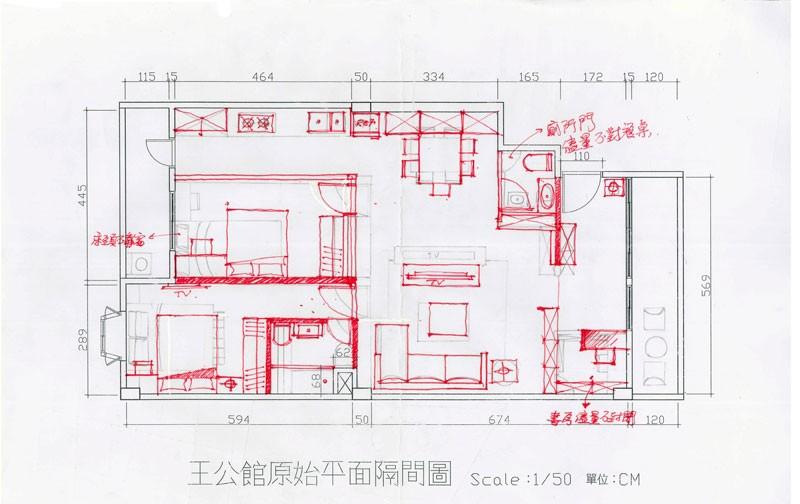 王公館原始平面隔間圖