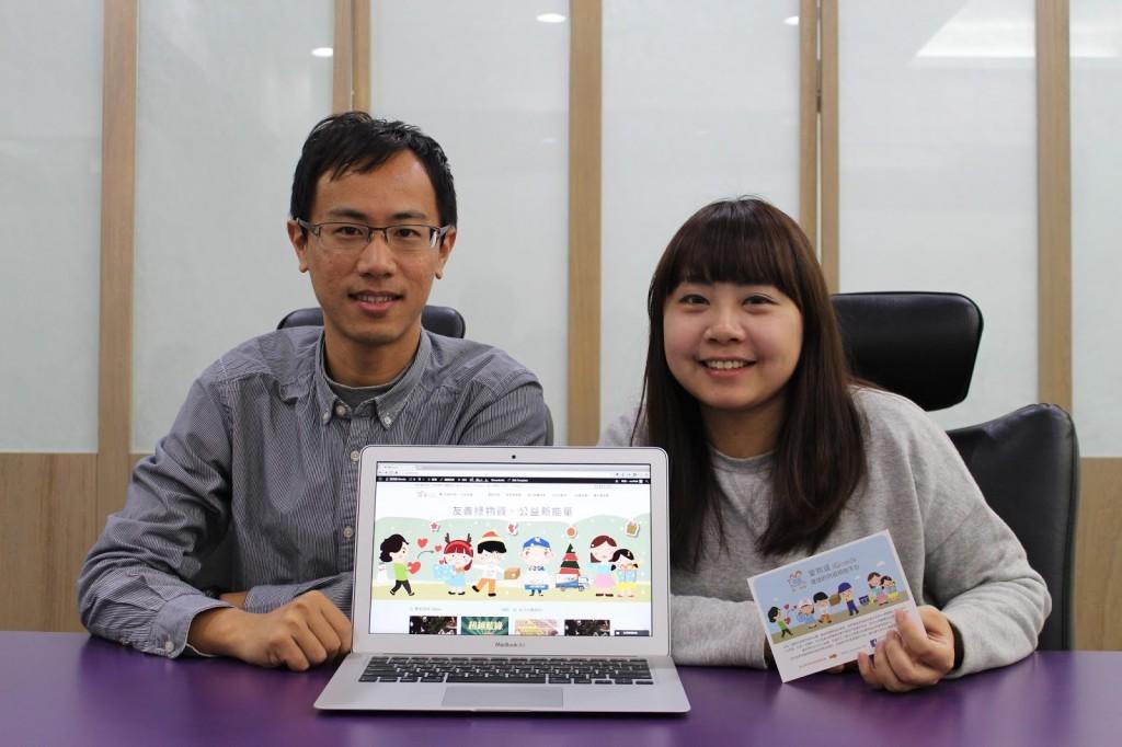 iGoods創辦人陳家銓、邱珮瑜。
