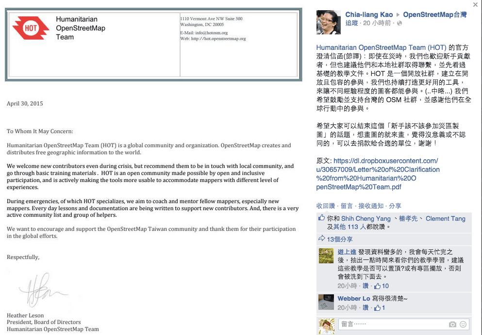 螢幕快照 2015-05-01 下午12.34.27
