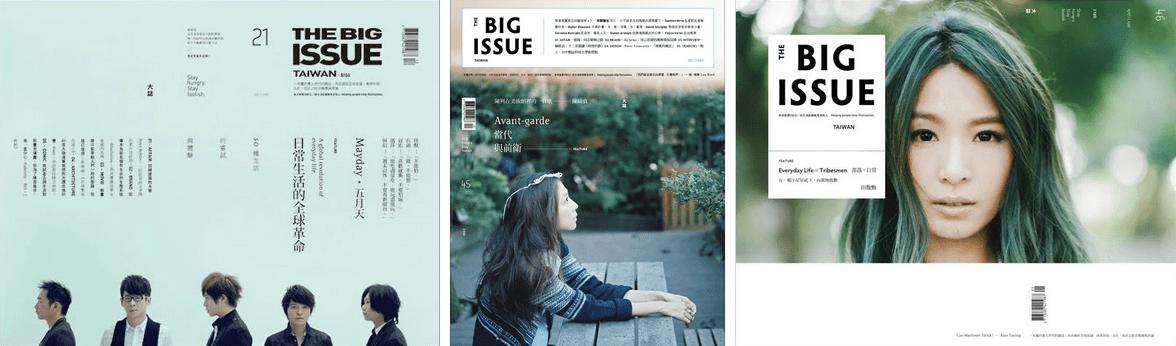 (圖片取自 The Big Issue Taiwan 臉書專頁)