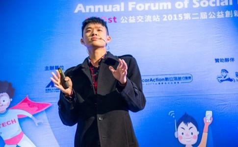 Lis線上教學平台創辦人嚴天浩於2015「變身吧!公益」年會演講。(攝影:MISC. 科學與人文記錄)