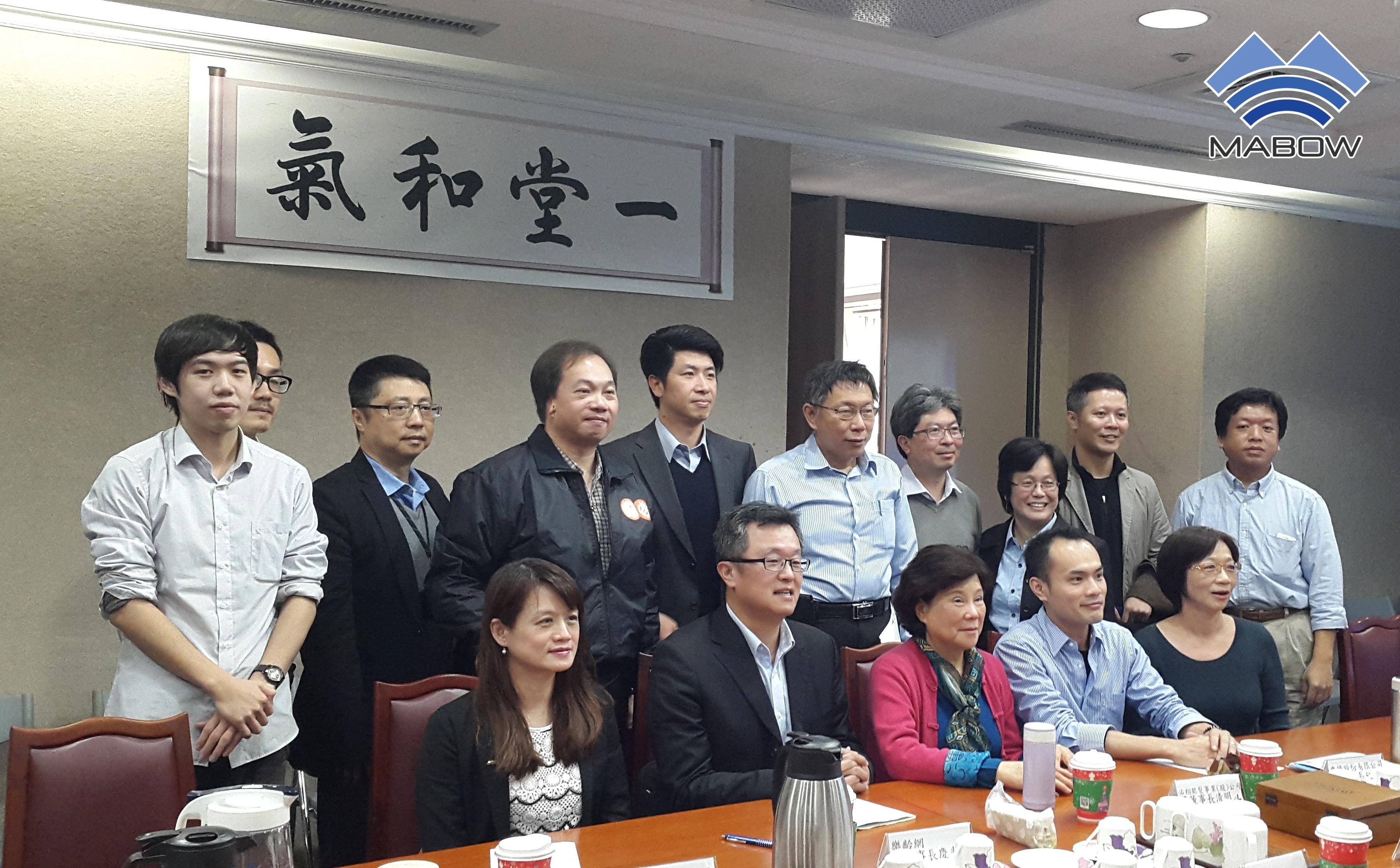 石頭湯計畫-台北市府銀髮產業會議(照片來源:瑪帛科技)