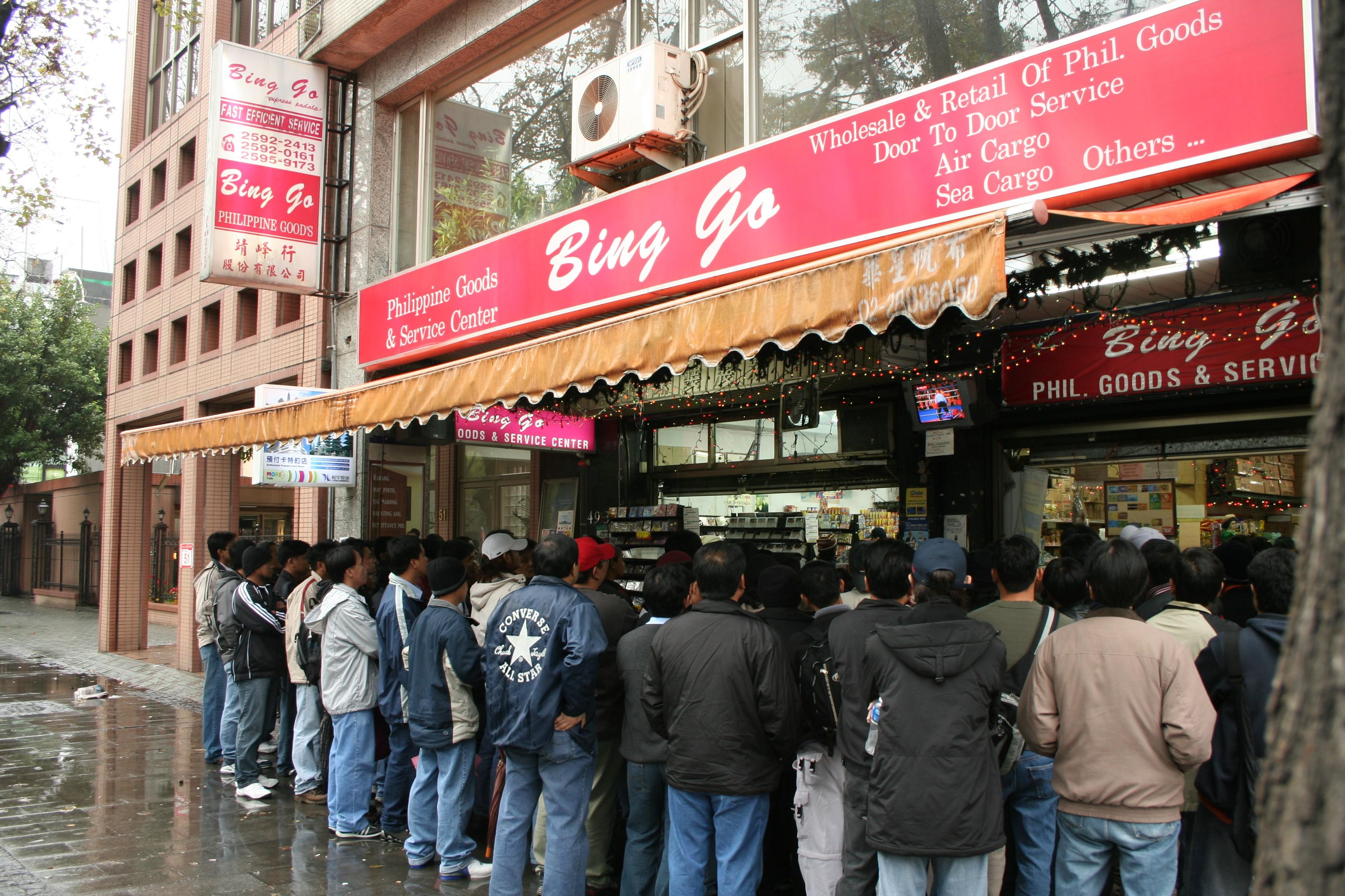 Bing_Go_Philippine_Goods_on_Zhong_Shan_NRdSec3_Taipei_city