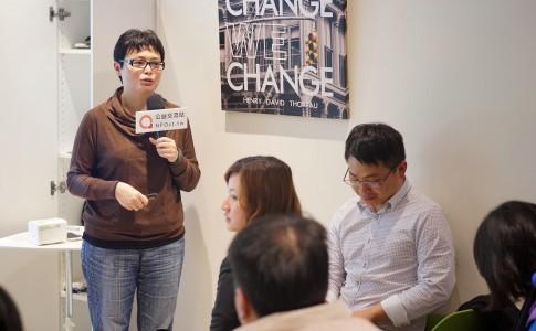 主婦聯盟環境保護基金會執行長賴曉芬,於公益爆米花#32「從捐款人到大企業,非營利組織的責任困境」演講