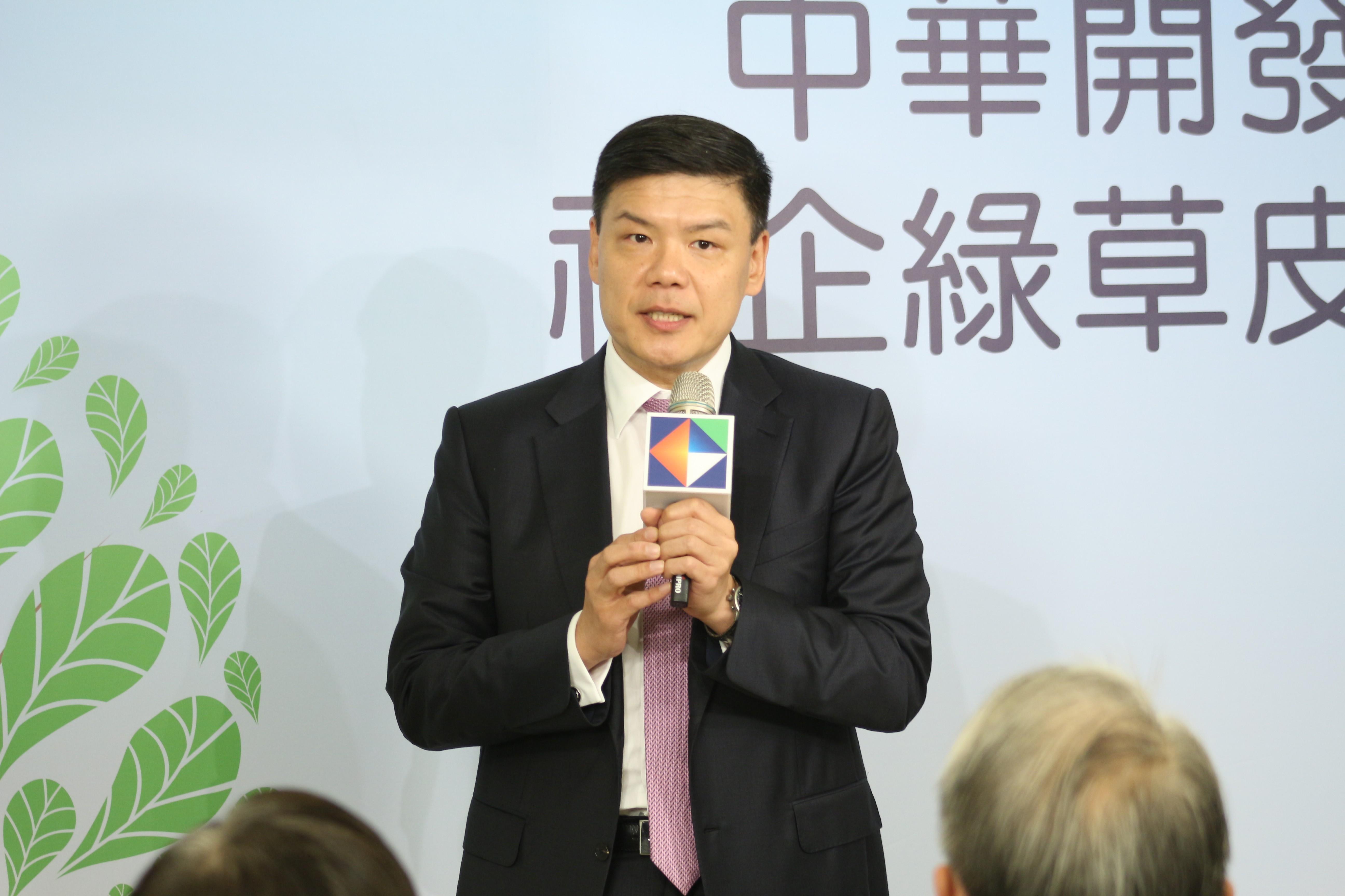 開發金控楊文鈞總經理