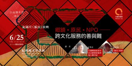 6月-活動頁cover