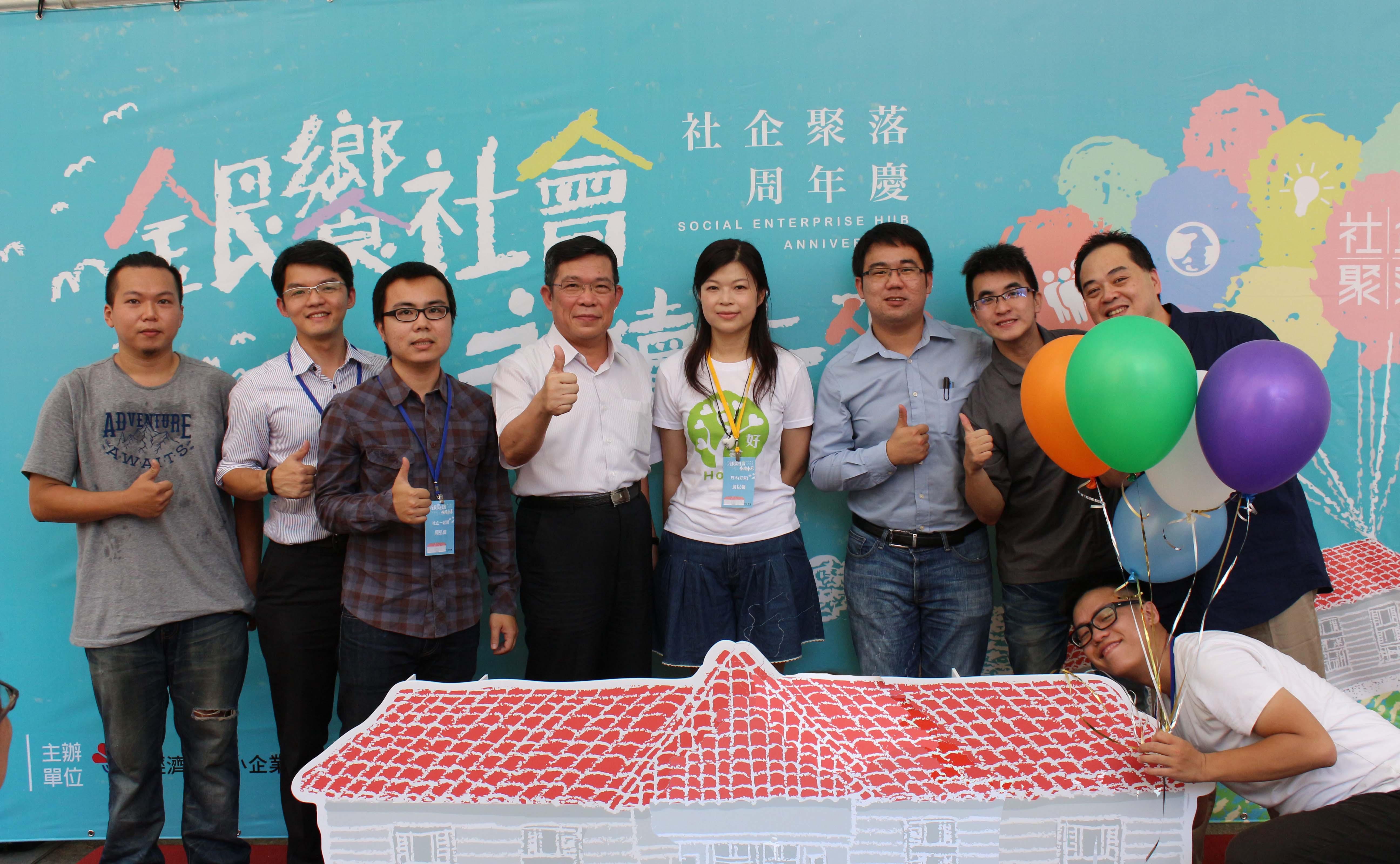 經濟部中小企業處林志成主祕傳承象徵夢想與活力的氣球給進駐社企團隊