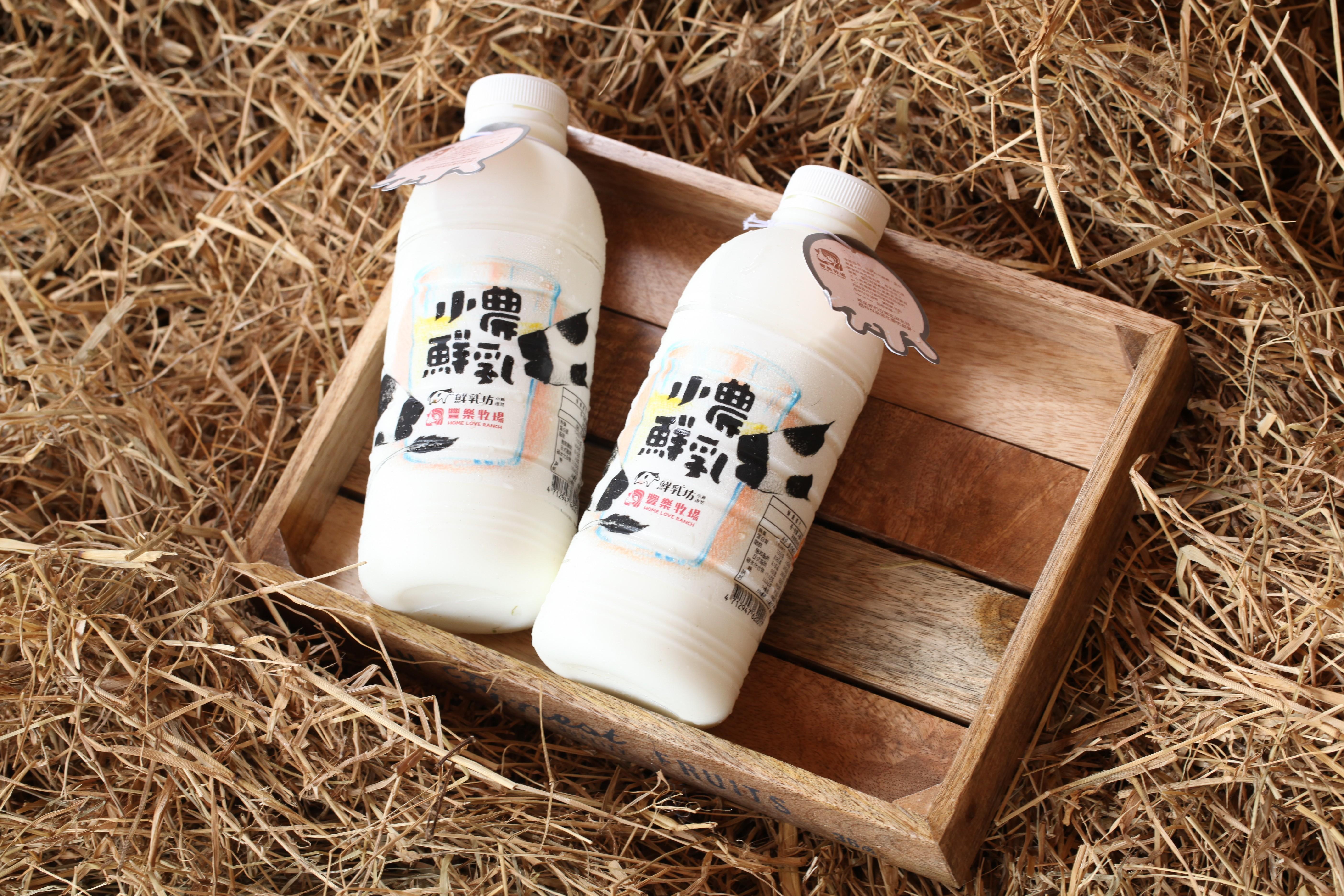0581-小農鮮乳