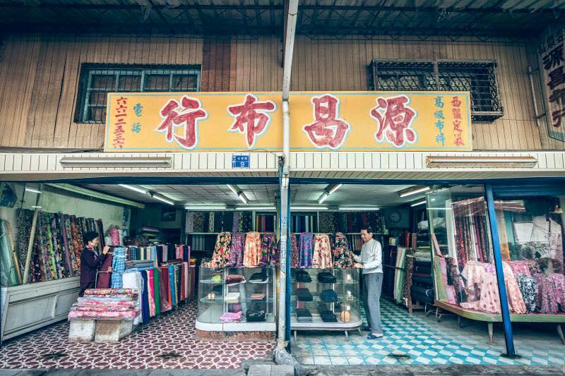旗山太平商場-大溝頂老街/圖片來源:旗山太平商場-大溝頂老街粉絲團