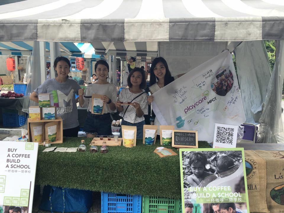 IMPCT 團隊在四四南村擺攤,圖中為與各據點玩安幼兒園相對應的 3 款咖啡商品。圖片來源/IMPCT 粉絲團