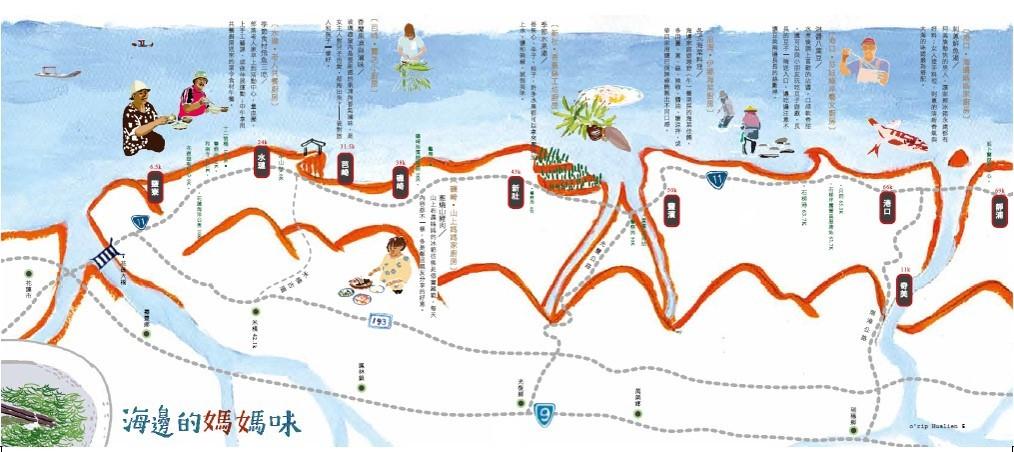 O' rip所繪製的部落地圖,翻轉都市人觀點。/圖片來源:O' rip 生活旅人