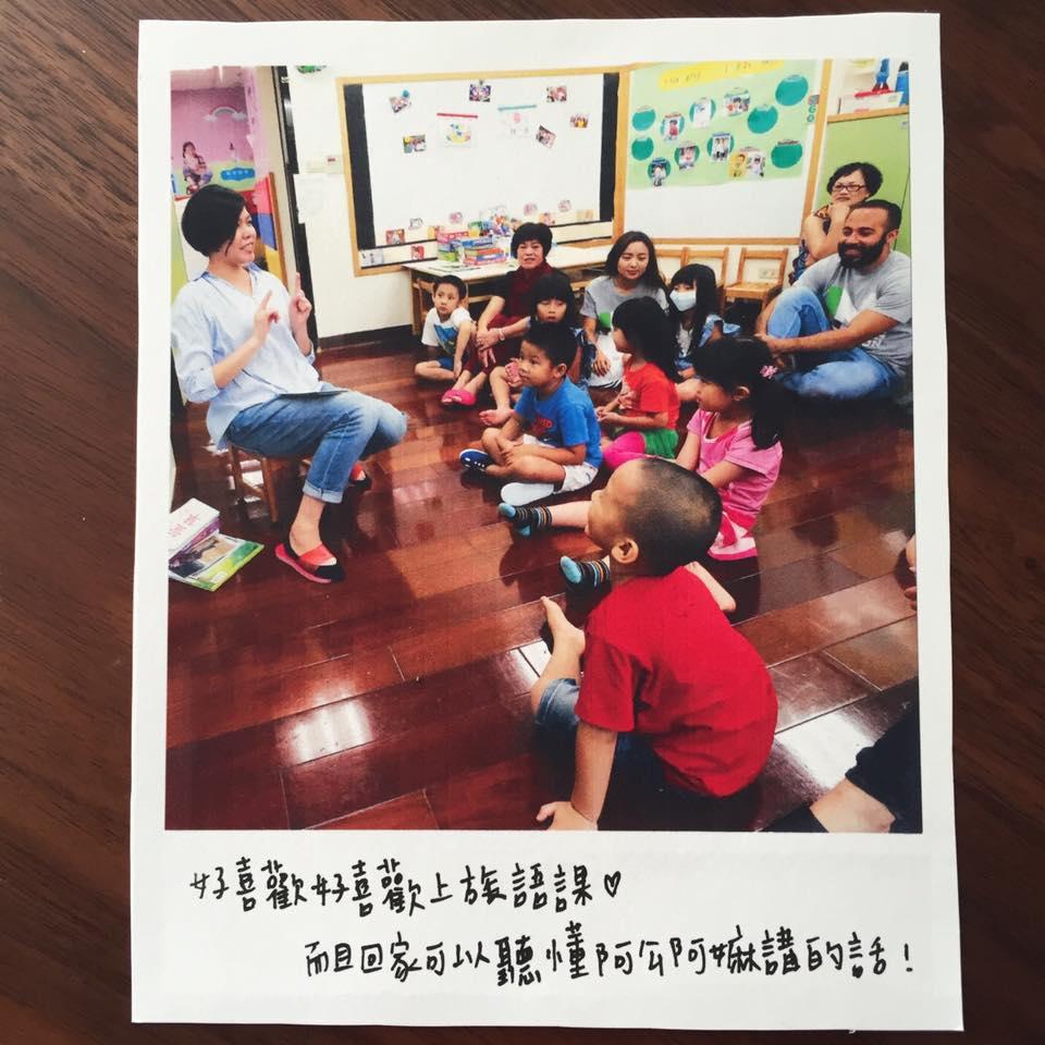 原住民族假日托育計畫的族語課。圖片來源/IMPC 粉絲團