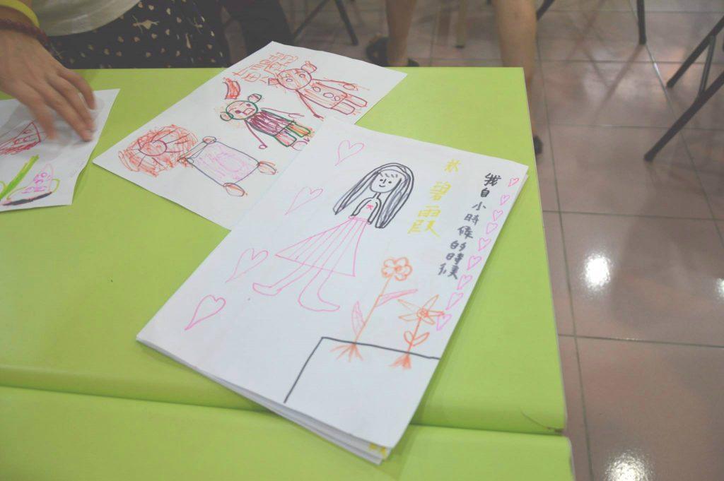 桃園市仁友愛心家園的故事書團體的作品/圖片來源:仁友愛心家園粉絲專頁