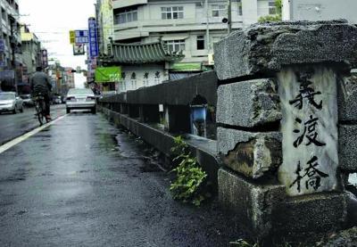 東勢義渡會後來不僅提供渡船,還建橋。當時建的「義渡橋」後來以水泥改建,留存至今。/圖片來源:壹讀