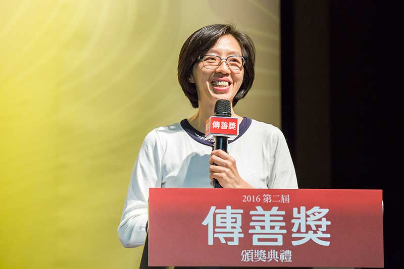 第一屆傳善獎現代婦女基金會林美薰副執行長