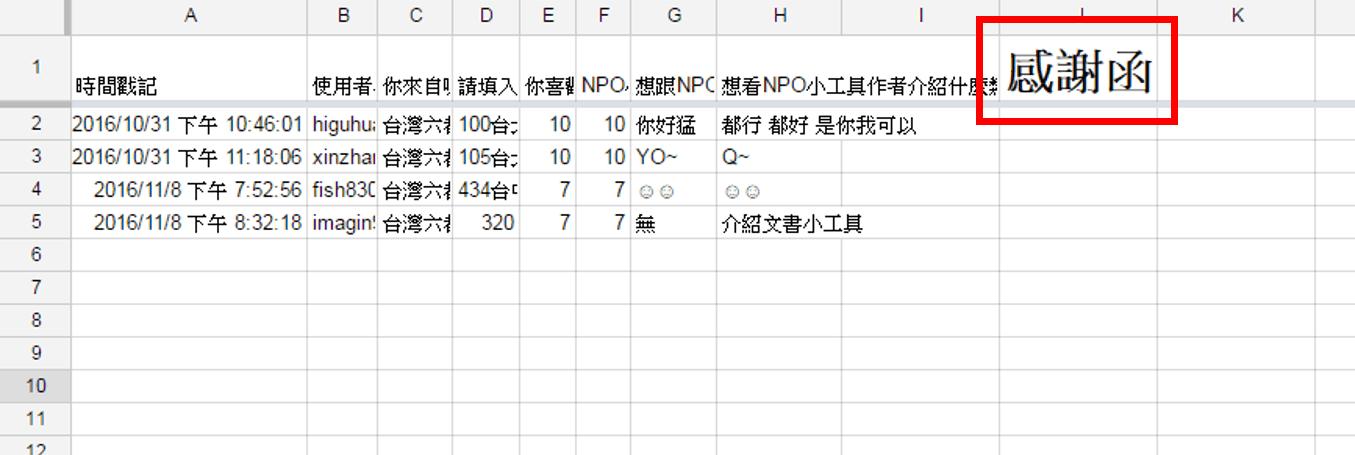20161121_005