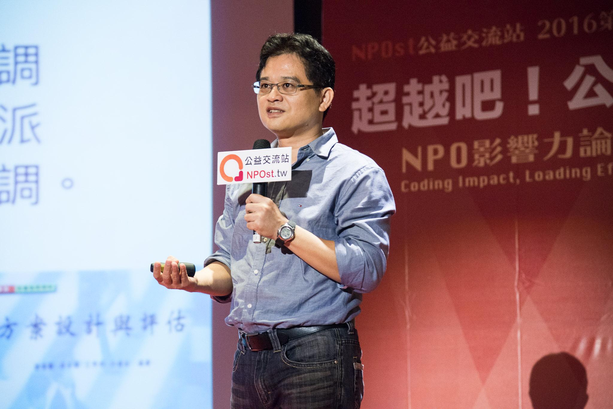 輔仁大學社會系副教授吳宗昇