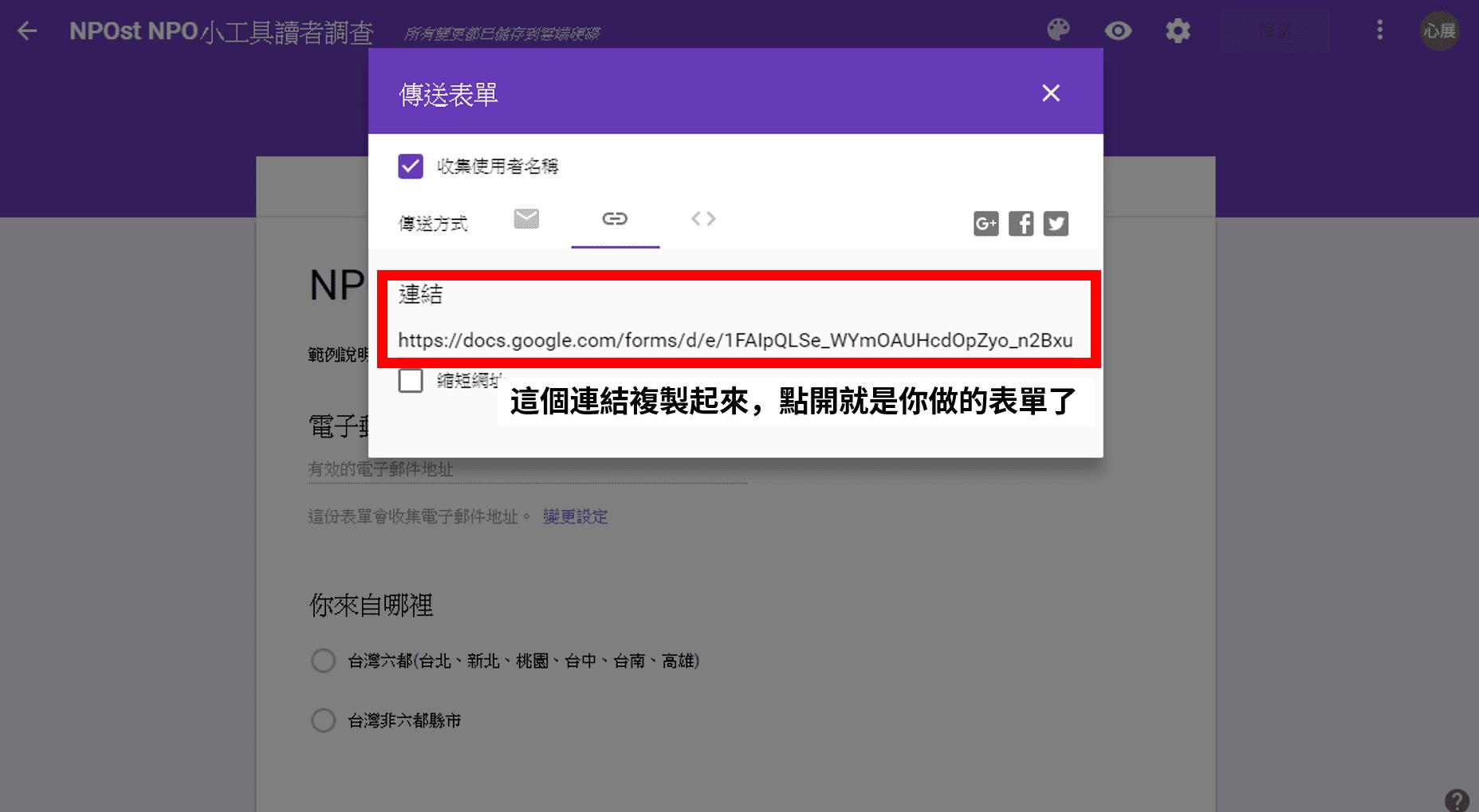 20161031_014