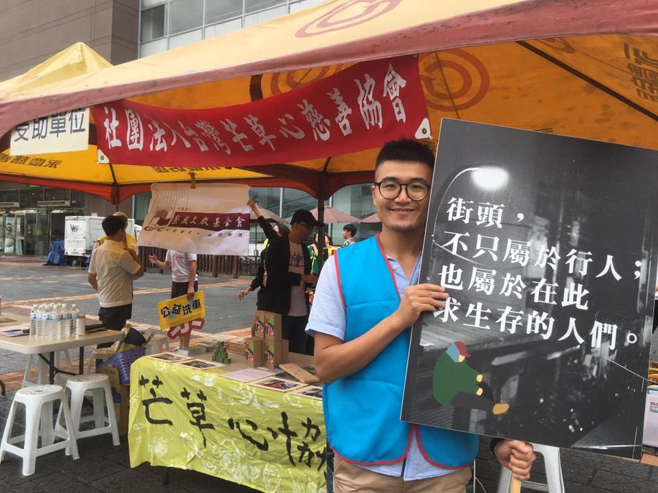 圖片來源:「社團法人台灣芒草心慈善協會」粉絲團