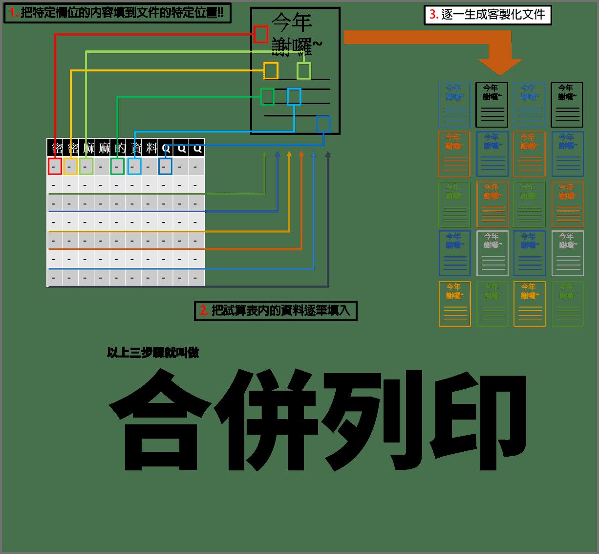 20161212_024