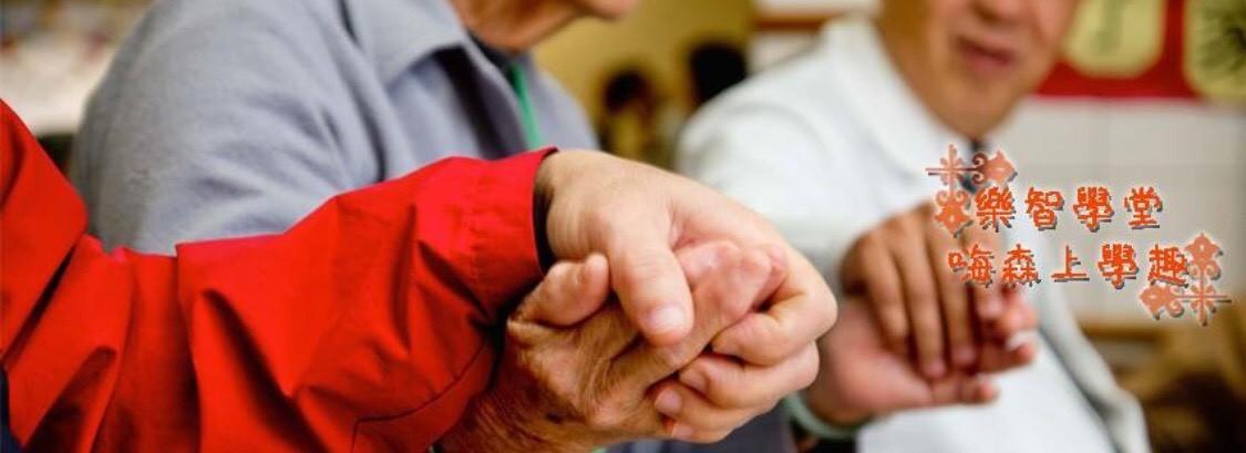 圖片來源/「大林慈濟醫院-失智症中心」粉絲團