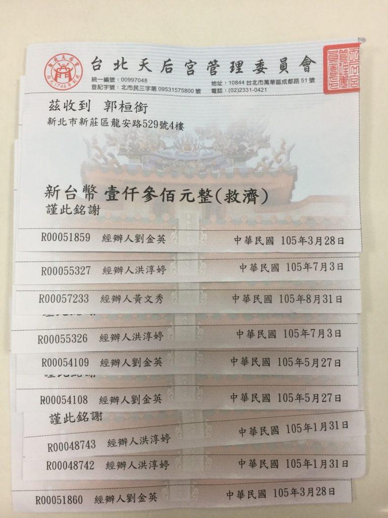 五年級的郭桓銜去年捐了 30 次白米給臺北天后宮/圖片來源:郭桓銜提供