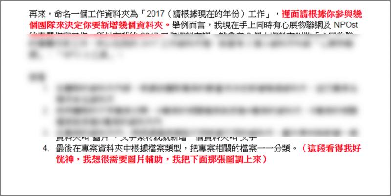 20170110_003